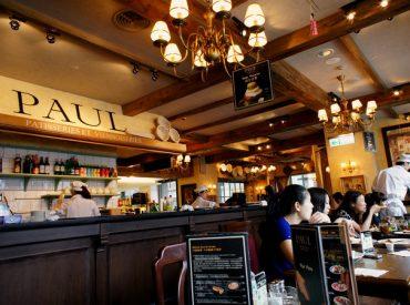 今天與好姐妹來個PAUL午餐偷閒之約 店裡面沒有吵雜的喧鬧聲 放著輕柔的法式音樂 的確讓人很放鬆