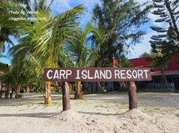 這是我對星象島的第一印象 長長的木頭碼頭  白色沙灘  紅藍色矮房   簡單的木牌用白色油漆寫著CARP ISLAND RESORT