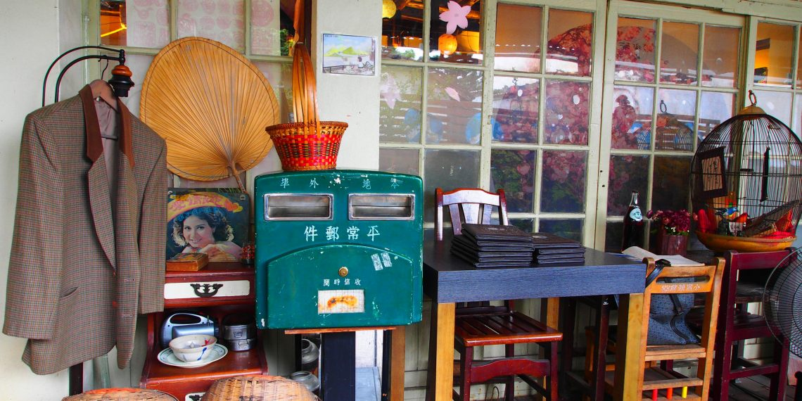 【屏東 Pingtung】巷弄裡的眷村咖啡館 莎露烘焙餐廳