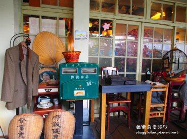 第一次來屏東小旅行 有點陌生的市區  彎進社區裡的小巷弄 發現好多令人驚喜的老屋咖啡店