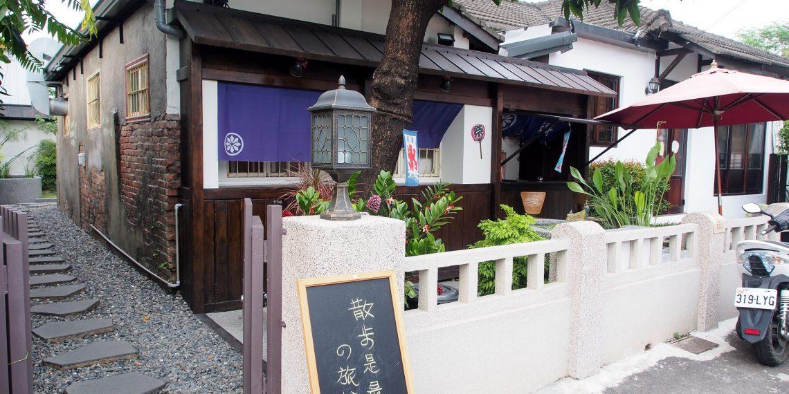 【屏東 Pingtung】勝利新村青島街眷村小散步 造訪將軍之屋及老房改造咖啡店