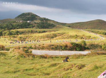 擎天崗的大草原  是假日踏青的好去處 從台北不出一小時的車程  就可以到達陽明山的山頂