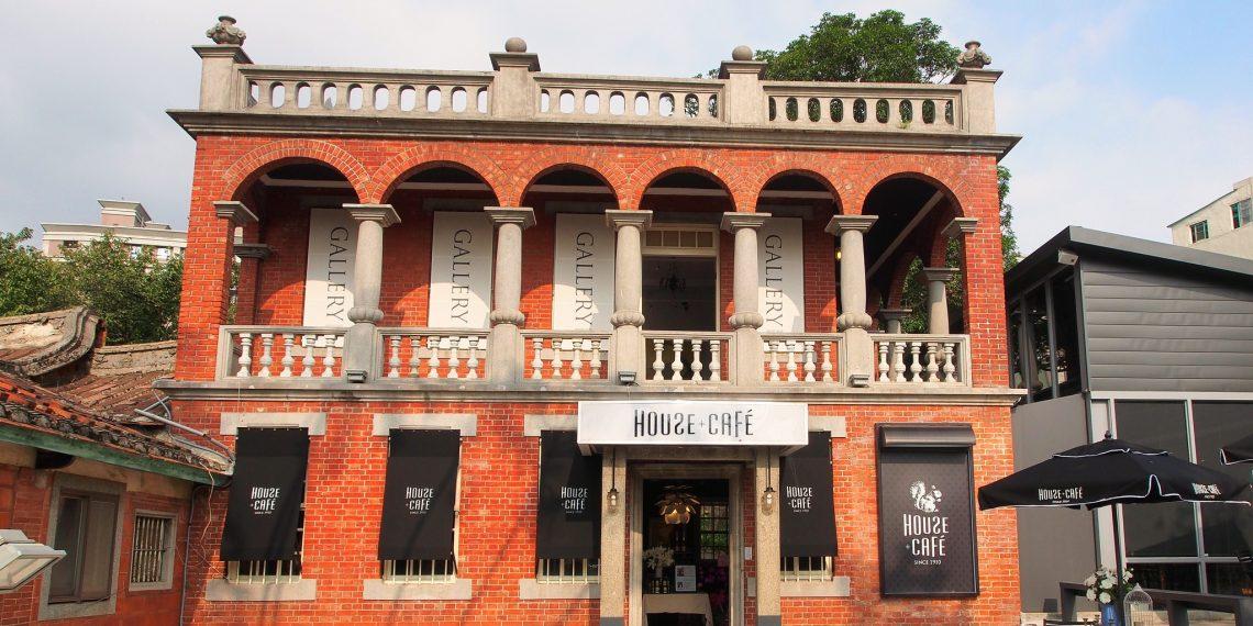 【桃園 Taoyuan】中壢燃藜第紅樓 House + Cafe' 1910 懷舊的三合院也能喝杯咖啡