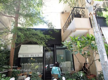 來到高雄我們依然尋找好吃的早午餐店 到新興區的南海街  你會發現不少驚喜