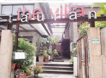 我很少到樂利路一帶  發現這條路上有許多不錯的餐廳 原來這裡有這麼一間庭園餐廳   隱身在大都市裡