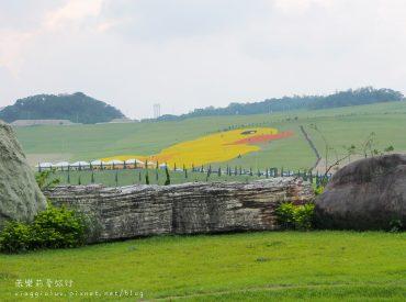 在基隆的擁恆文創園區 用十萬風車佈置成地毯黃色小鴨 不僅是另類的地景藝術也代表著祈願和希望的轉動 擁恆園區 […]