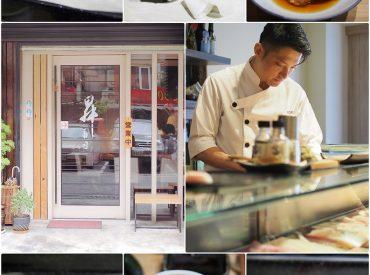 隱藏在東區巷弄內的昇壽司 讓饕客們可以來這品嚐最新鮮的海鮮食材與師傅的精湛手藝