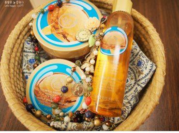 秋天進入了乾燥的氣候 最近開始換了更滋潤的保養品 The Body Shop 與北非摩洛哥當地柏柏爾婦女Ta […]