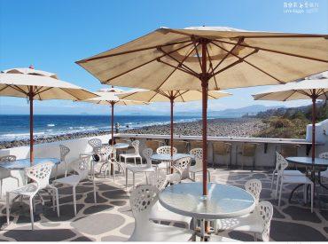 北海岸的最後一站 我們放慢腳步  駐足欣賞海岸線的蔚藍大海 找間可以看海的咖啡館  渡過浪漫悠閒的午後