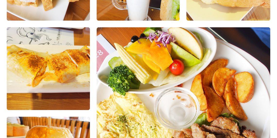 【高雄 Kaohsiung】28巷早餐坊 鳳山平價早午餐 一訪再訪的美味