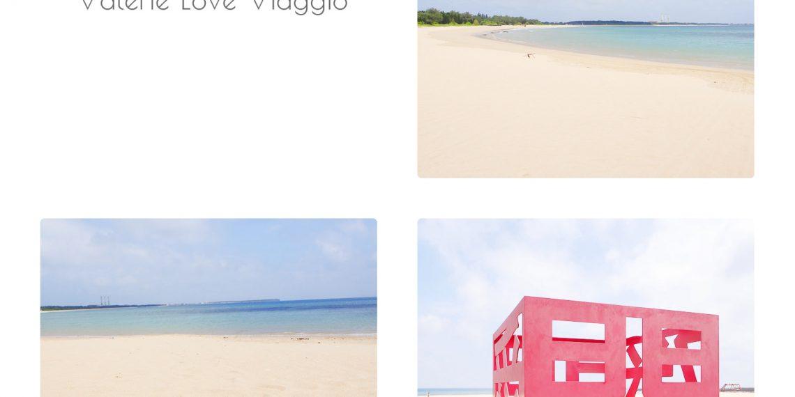 【澎湖 Penghu】隘門沙灘 金色貝殼長沙灘與藍綠色海水 屬於澎湖的寧靜夏天