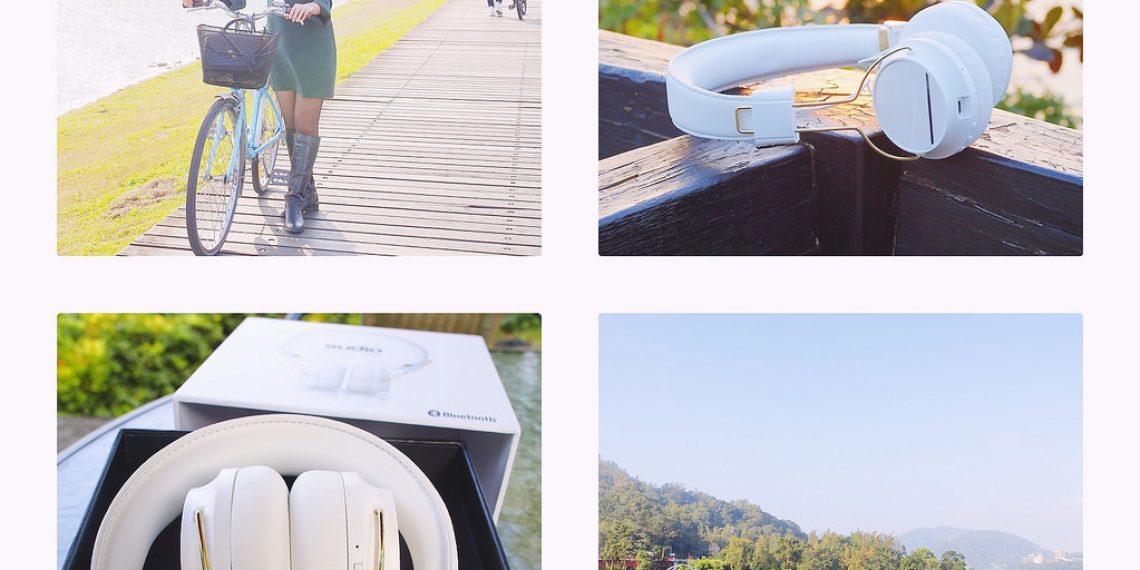 【南投 Nantou】帶著耳機去旅行 Sudio Regent 無線全罩耳機 X 日月潭向山自行車道