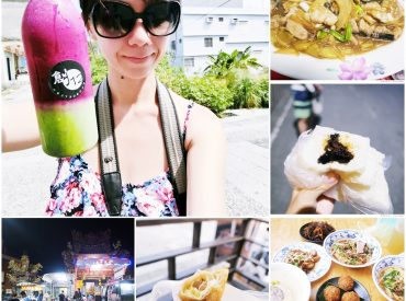 小琉球雖然不大  但美食真的是吃不完 除了麻花捲  還有許多當地人推薦的小吃餐廳 跟著地圖與當地人的推薦  我們一一來拜訪