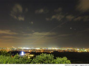 桃園蘆竹鄉的大古山上  可以欣賞桃園機場的飛機起降 這裡有幾間景觀咖啡  我們來位置最高的海灣星空 傍晚時分可同時欣賞夕陽和夜景