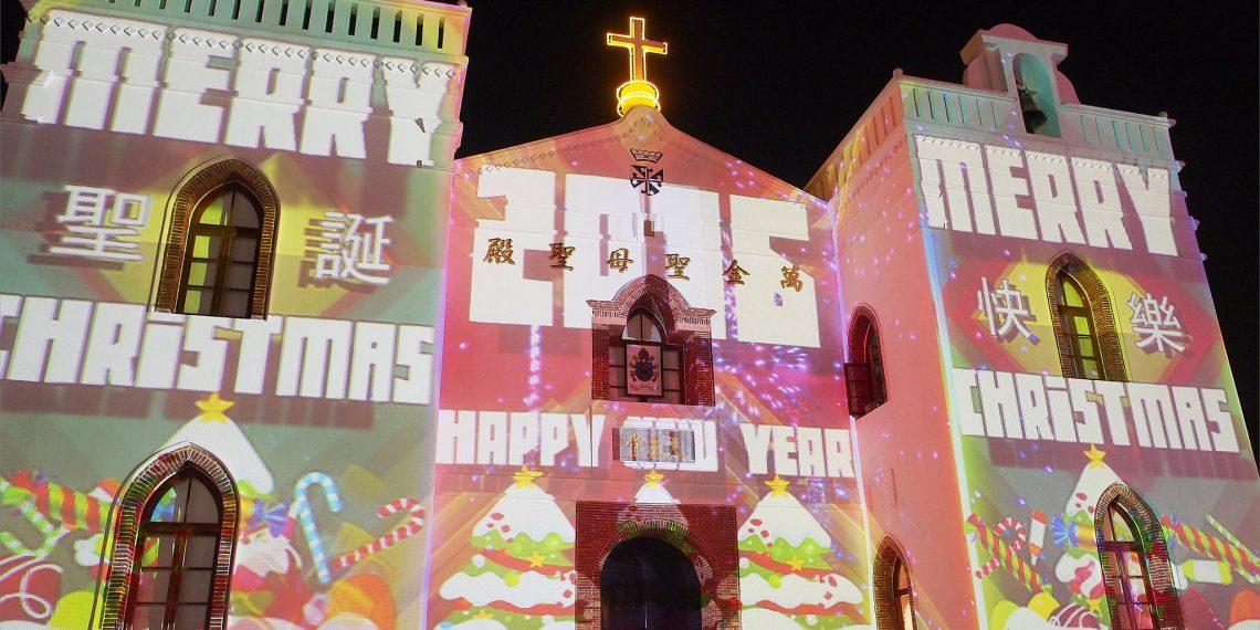 【屏東 Pingtung】2015萬金聖誕季3D光雕投影秀 台灣最古老萬金教堂感受聖誕氣氛