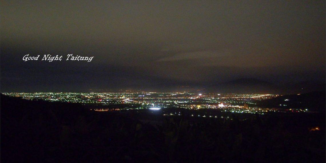 【台東 Taitung】星星部落景觀餐廳 滿天星空下欣賞台東市區夜景