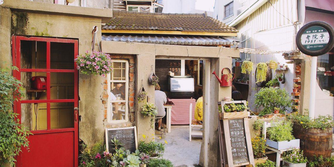 【嘉義 Chiayi】老院子1951 造訪庭院老屋的下午茶甜點 回味舊時光