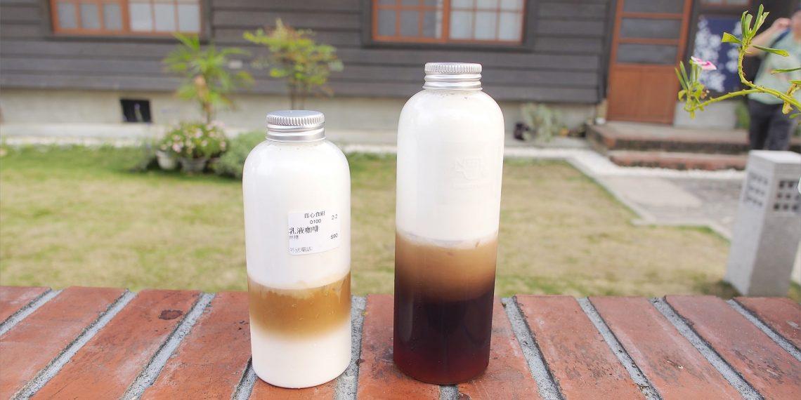 【台南 Tainan】真心食府 用喝的乳液奶茶/咖啡 新化老街人氣排隊美食大巡禮