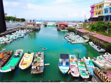 往花瓶岩的路上會經過一個小漁港  我們在上面的美式餐廳Bigtom用餐 餐廳面對著漁港  記得淡水的Bigtom也是在漁港邊 天氣很熱點了清涼飲品及簡單的義大利麵當午餐  邊欣賞色彩繽紛的小漁港