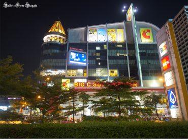 來到曼谷也要逛一下當地的超市Big C   這裡就像是家樂福的大賣場  裡面東西應有盡有