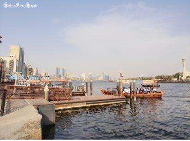 杜拜這座城市總給人都會奢華的印象  但是阿拉伯的傳統文化更是吸引人 若是想體驗杜拜的老城區  不妨到黃金市集走走