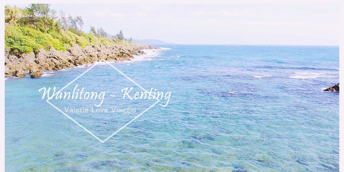 【墾丁 Kenting】萬里桐的寧靜小海岸 大海 陽光 浮潛 愜意的夏天午後