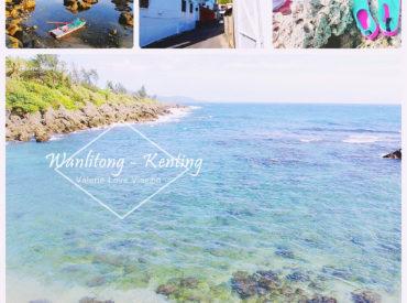 萬里桐是個鄰近墾丁的靠海小村莊  雖然不比墾丁熱鬧  但海水清澈蔚藍 這裡的淺灘適合浮潛  玩水之餘還能享受恆春的美景與寧靜