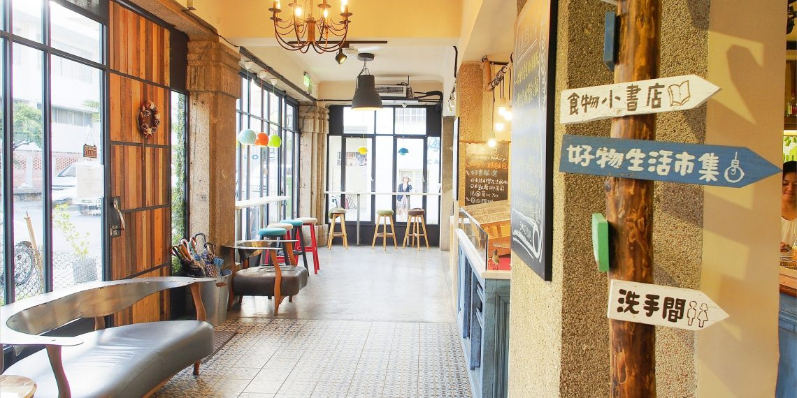 【恆春 Hengchun】波波廚房 文青復古老宅之迷路餐桌計畫 好物生活市集 食物小書店