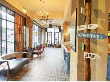 這間迷路餐桌計畫的波波廚房  最近墾丁恆春興起了復古老宅及迷路系列的餐廳 這裡結合了好物市集 麵包店 小書店  讓餐廳不只是用餐的地方  更是一趟美食小旅行
