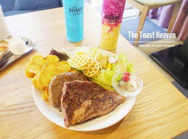 Toast Heaven  在板橋已經開了第二間分店 這間分店位於熱鬧的府中商圈  離捷運站也相當近 餐廳維持一樣的簡潔明亮風格  菜色也有了小小的變化