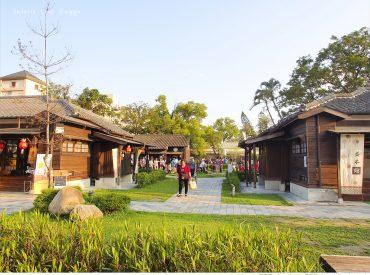 來到檜意森活村就好像走進了時光隧道 沒想到在台灣還有這麼一個地方  完整保留傳統日式建築的村落