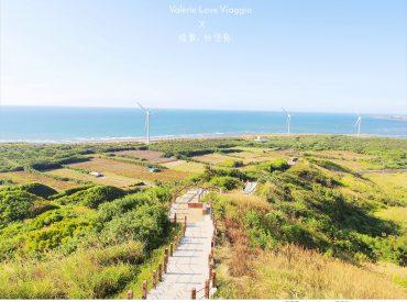 走到苗栗濱海一帶會看到許多白色大風車林立  這裡是台灣風力發電最密集的地方 從西濱快速道路沿著導航指標走  經過了幾條鄉間小路還不算難找