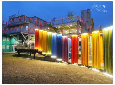 直很喜歡來屏東的青島街 勝利新村走走 現在這裡又多了新景點  青創聚落– I/o Studio 用彩色貨櫃屋打造成一座屏東的文創市集