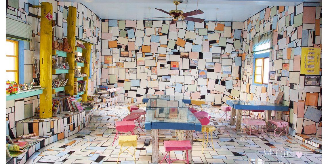 【雲林 Yunlin】口湖溼地彩繪藝術 成龍集會所 繽紛磁磚小屋猶如馬賽克世界