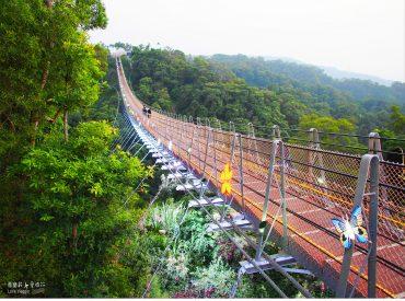 猴探井天空之橋連結了茶園涼亭和猴探井觀景台兩座山谷 吊橋全長204公尺  谷深70公尺  可媲美南投竹山天梯