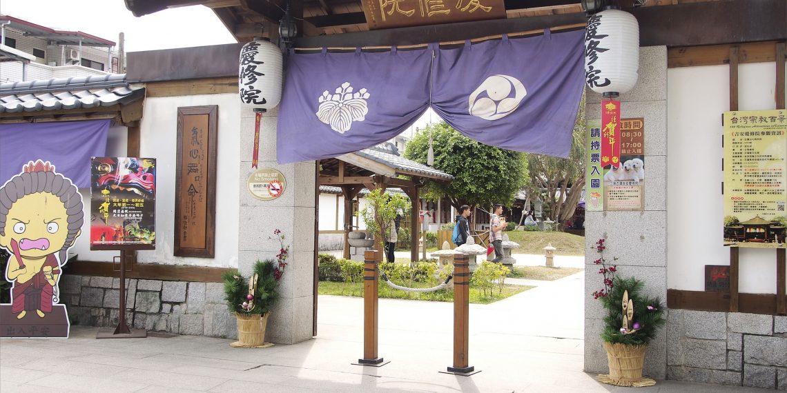 【花蓮 Hualien】吉安慶修院 江戶時代的日式懷舊寺院建築