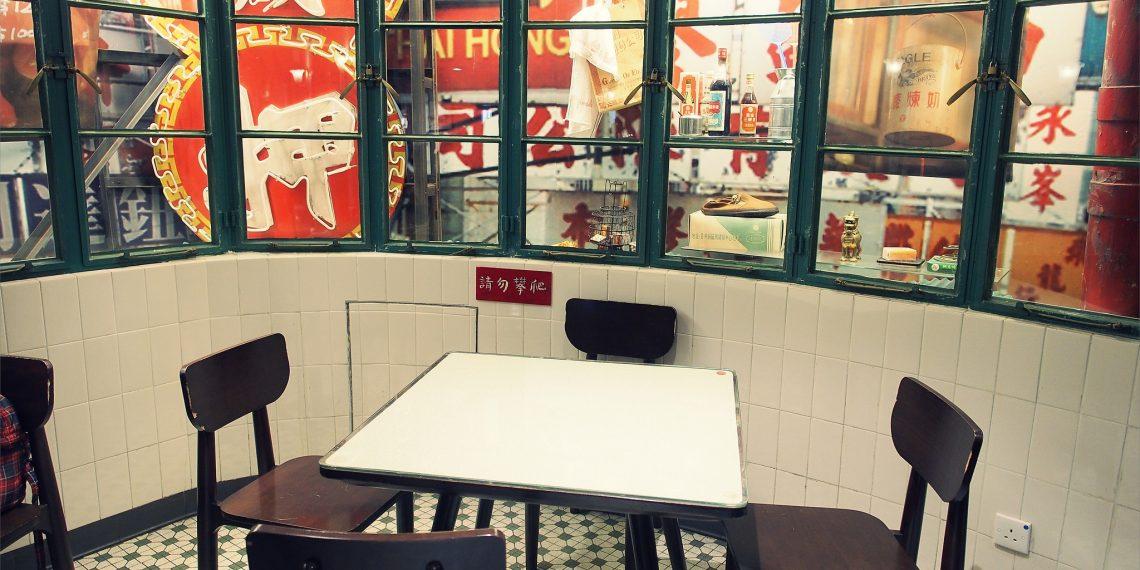 【香港 Hong Kong】星巴克冰室角落 灣仔藍屋 探訪復古懷舊老香港建築