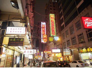來香港前我已經列出一系列的美食清單 這一次旅行的宗旨不在血拼  而是吃遍大小美食餐廳 一到香港我們就立刻到澳洲牛奶公司品嚐有名的燉奶