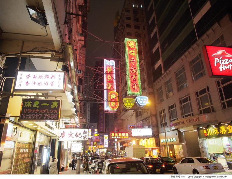 香港 @薇樂莉 Love Viaggio | 旅行.生活.攝影
