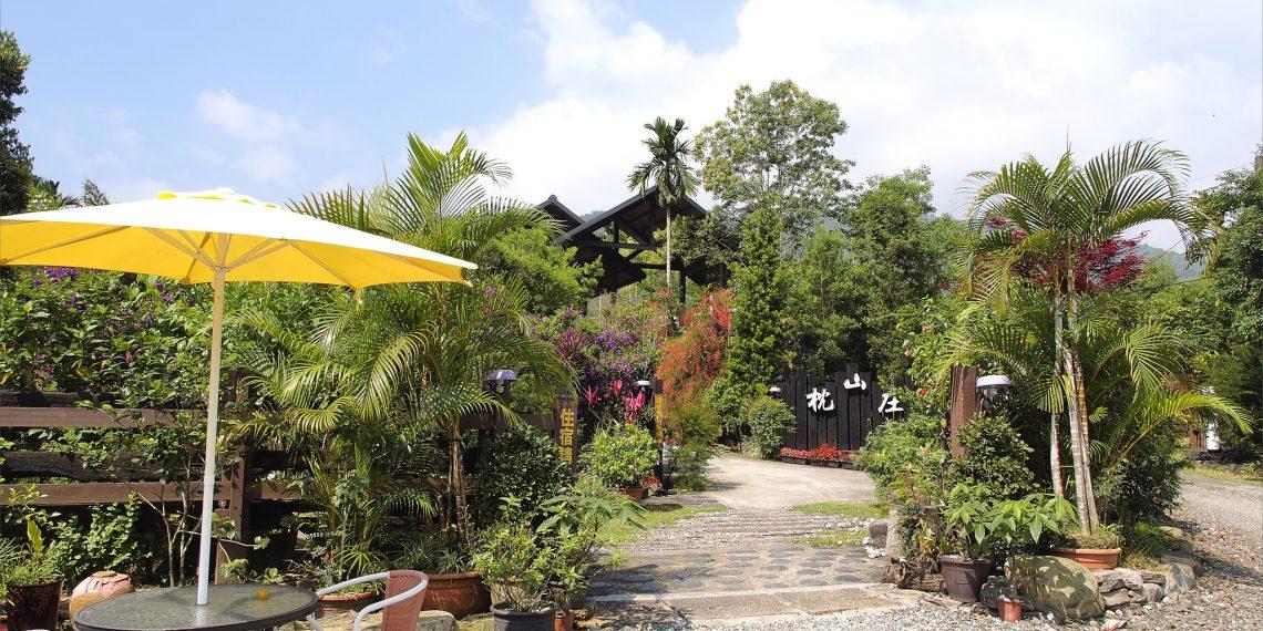 【宜蘭 Yilan】員山民宿 枕山庄渡假山莊 來一趟自然原野的鄉村生活