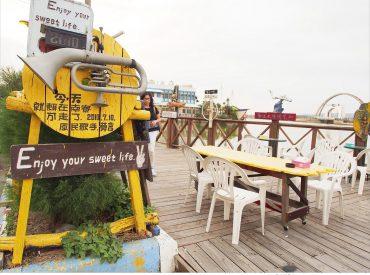 來南寮漁港不只可以吃海鮮  周邊也有不少異國料理 海屋是一間戶外窯烤pizza餐廳  沿著池邊擺起了桌椅