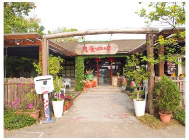 旅遊部落格 國內外旅遊 美食餐廳 攝影