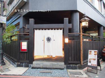 位於中山區的小巷內  這間日本風格十足的餐廳大有來頭 這是東京餐廳工坊來台開設的第一家海外分店 - 鐵板懷石 染乃井