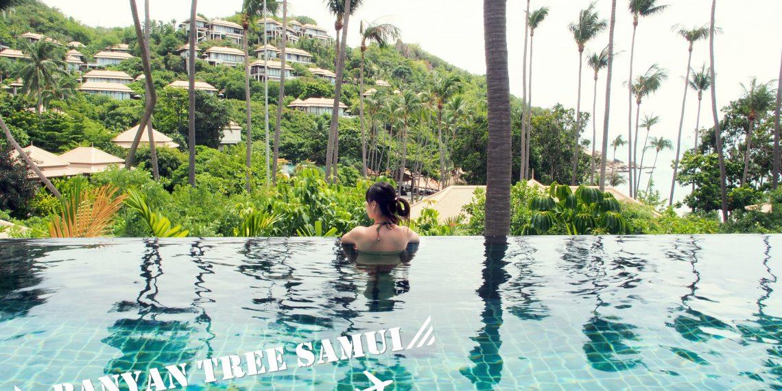 【蘇美島 Koh Samui】住:蘇美悅榕庄 Banyan Tree 打開房門就可以直接跳進泳池