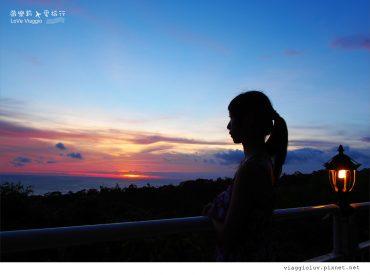 晚上逛墾丁大街之前  別錯過先到關山欣賞夕陽 這裡曾被票選為全球最美夕陽之一 循著幾年前的記憶  我們又再次造訪田庄所在