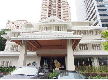 幾年前來過曼谷  有人推薦 Health Land 的按摩 因為價位划算  按摩的手法和力道都非常到位去過一次就上癮