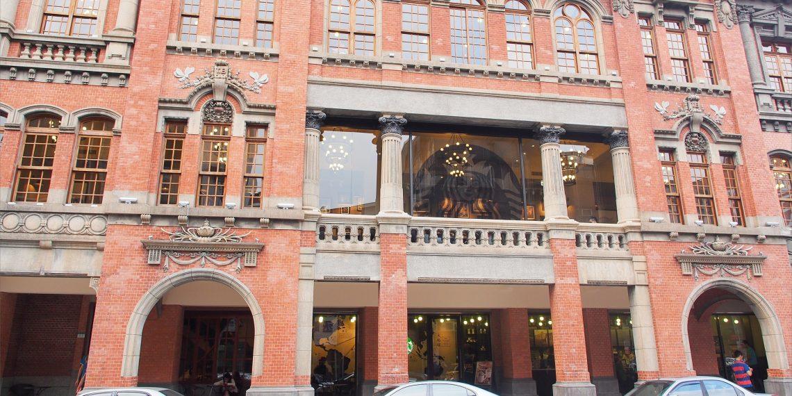 【台北Taipei-Dadaocheng】大稻埕古蹟咖啡館 星巴克保安門市百年建築飄溢咖啡香