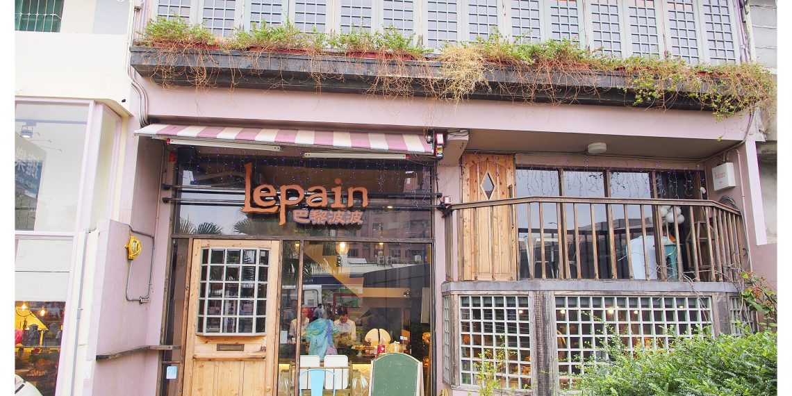 【高雄 Kaohsiung】LePain巴黎波波 咖啡香與麵包香的早晨 來份優雅的法式早午餐