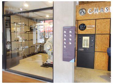 鵲絲旅店是台首創無人的自助旅店  入住退房都只要在機器櫃台辦理 行李寄放也是採用全自動化的機器手臂