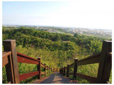 這座漯底山自然公園  是午後健走休閒  欣賞風景的好去處 不僅如此  自然公園裡有景色很棒的吊橋  泥火山月世界  還有視野極佳的海岸觀景台